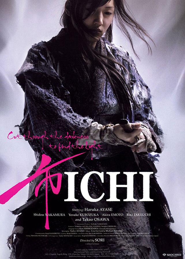 이치 (Ichi, 2008)