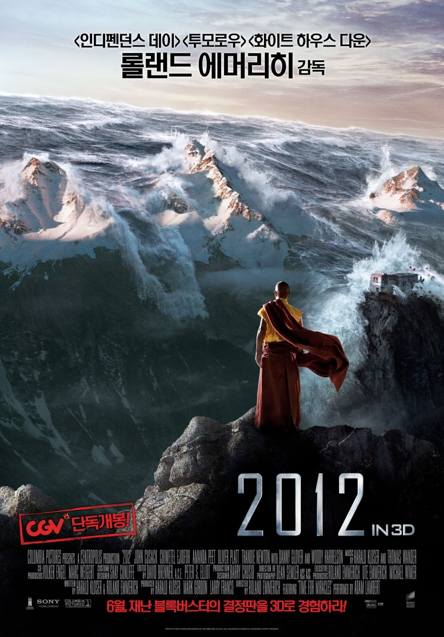 2012 3D (2009)