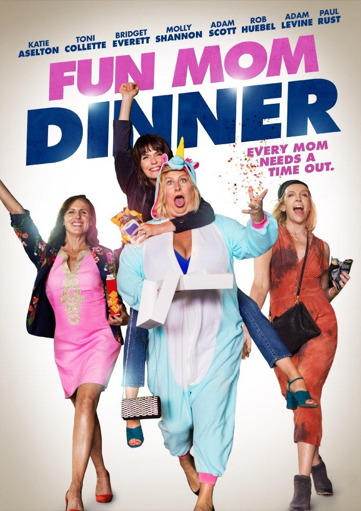 오늘 밤, 엄마를 찾지마 (펀 맘 디너, Fun Mom Dinner, 2017)