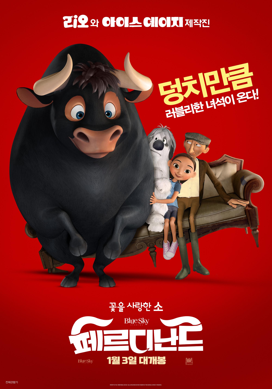 페르디난드 (Ferdinand, 2017) (우리말더빙)