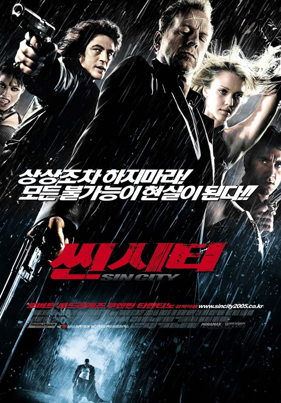 罪恶之城(2005)