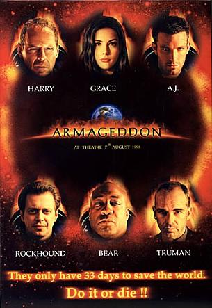 아마겟돈 다시보기