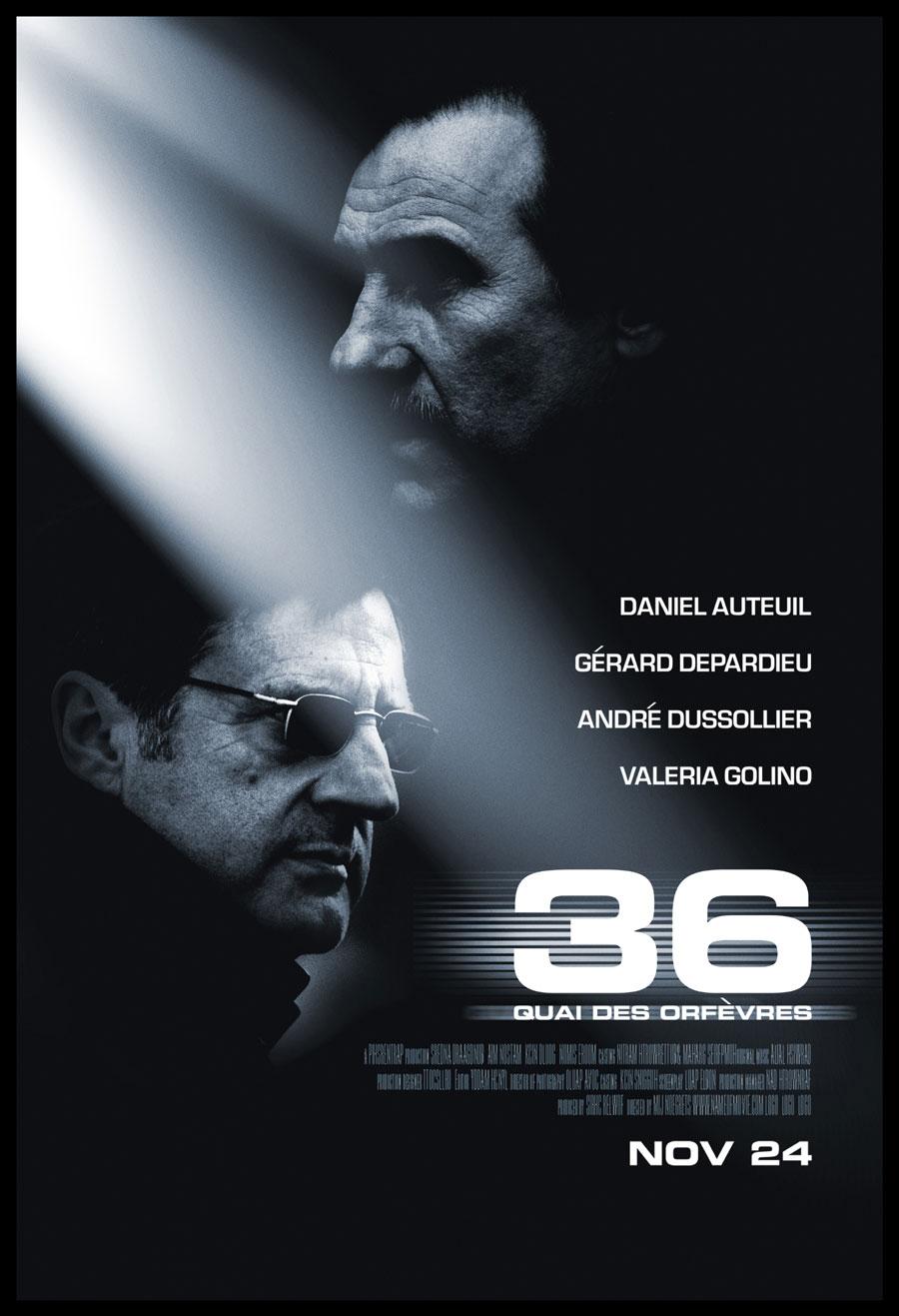 오르페브르 36번가