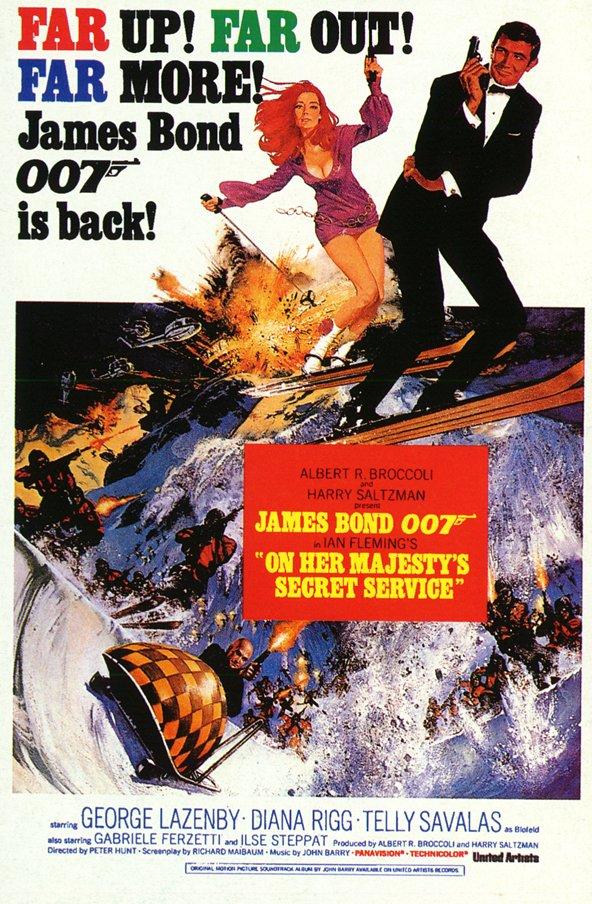 007과 여왕
