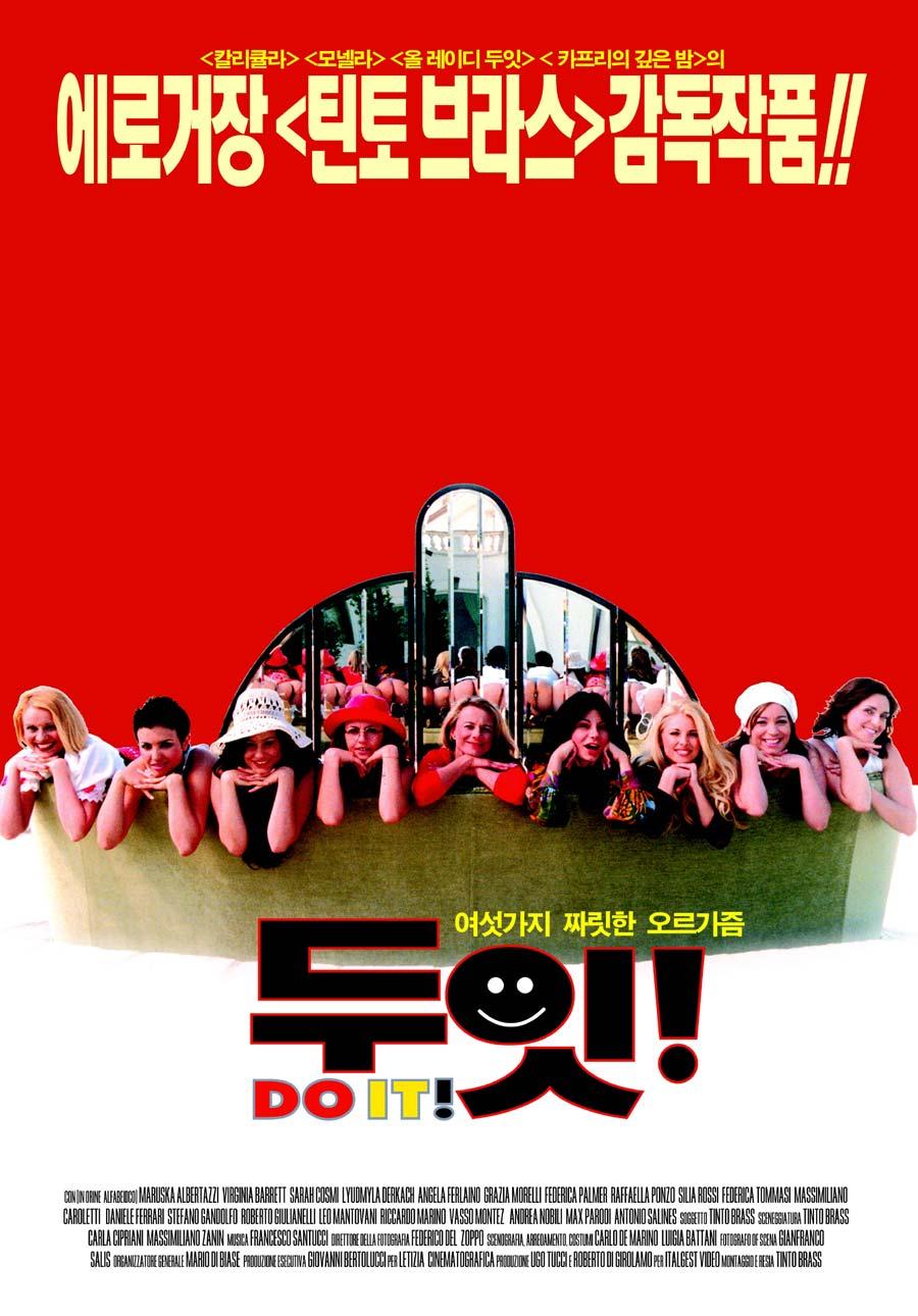 过错(2003)