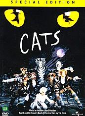 캣츠 (1998)