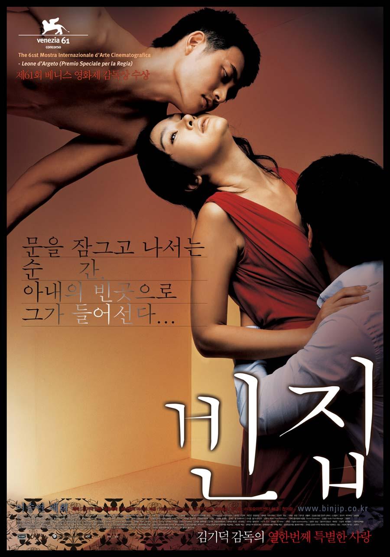 2004韩国高分爱情《空房间》BD720P.韩语中字