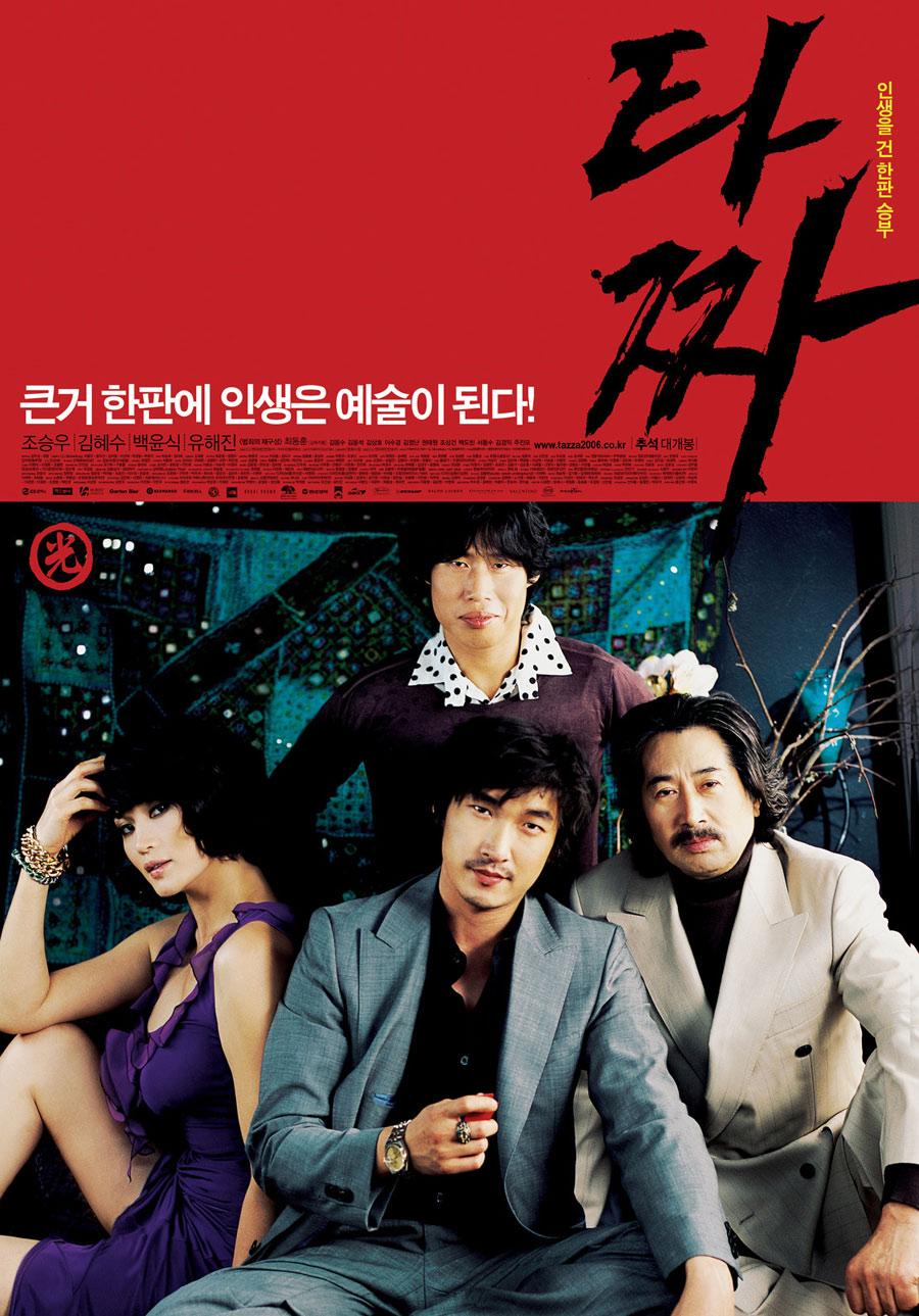 https://movie-phinf.pstatic.net/20111223_57/13245799126671QMbI_JPEG/movie_image.jpg