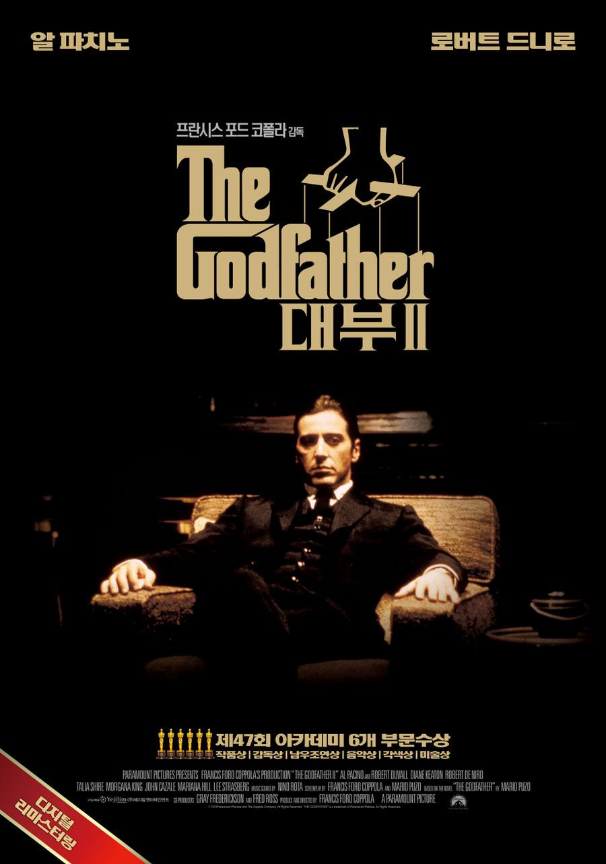 教父2(1974)