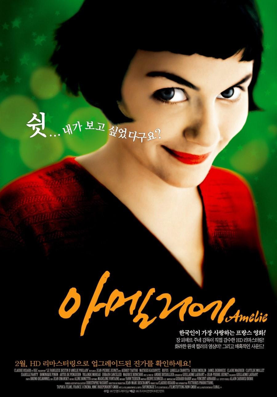 天使爱美丽(2001)