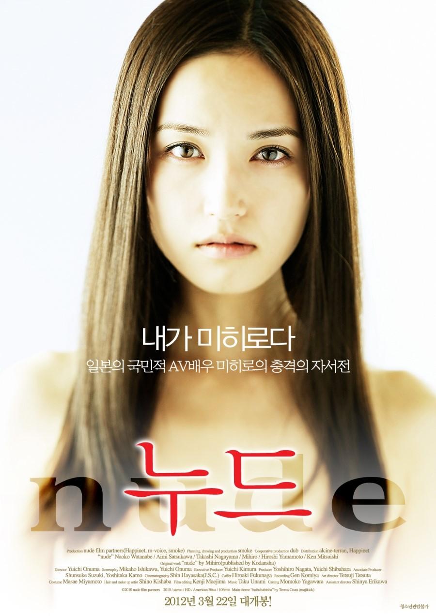 裸 2010.HD720P 迅雷下载