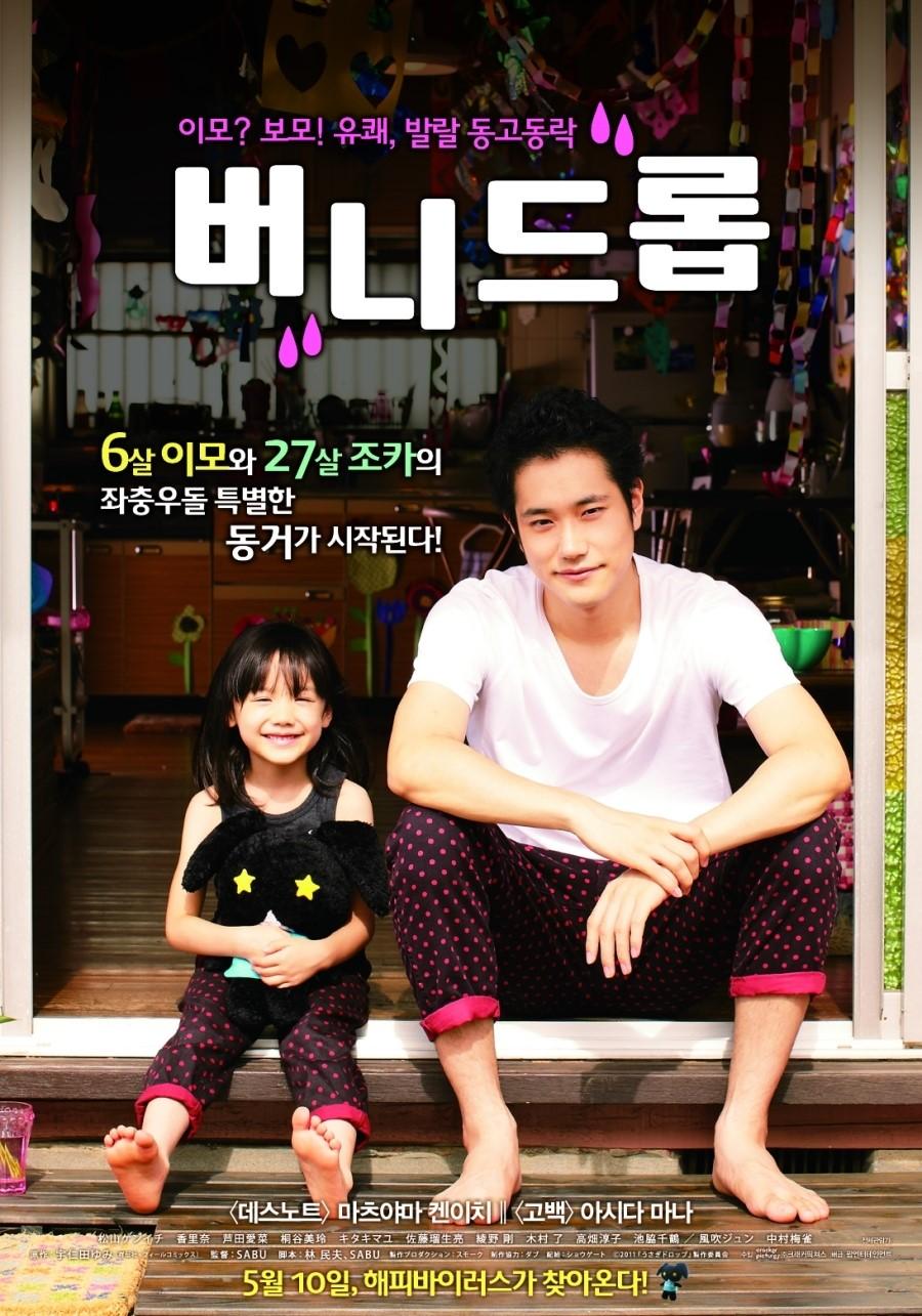 https://movie-phinf.pstatic.net/20120419_261/1334802941606bC9zY_JPEG/movie_image.jpg