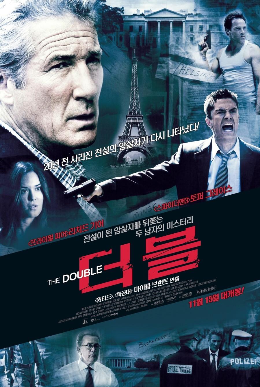 더블 (The Double, 2011)