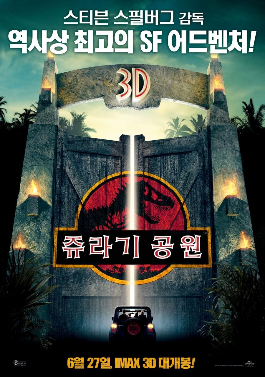 https://movie-phinf.pstatic.net/20130531_210/13699689765823Nlai_JPEG/movie_image.jpg