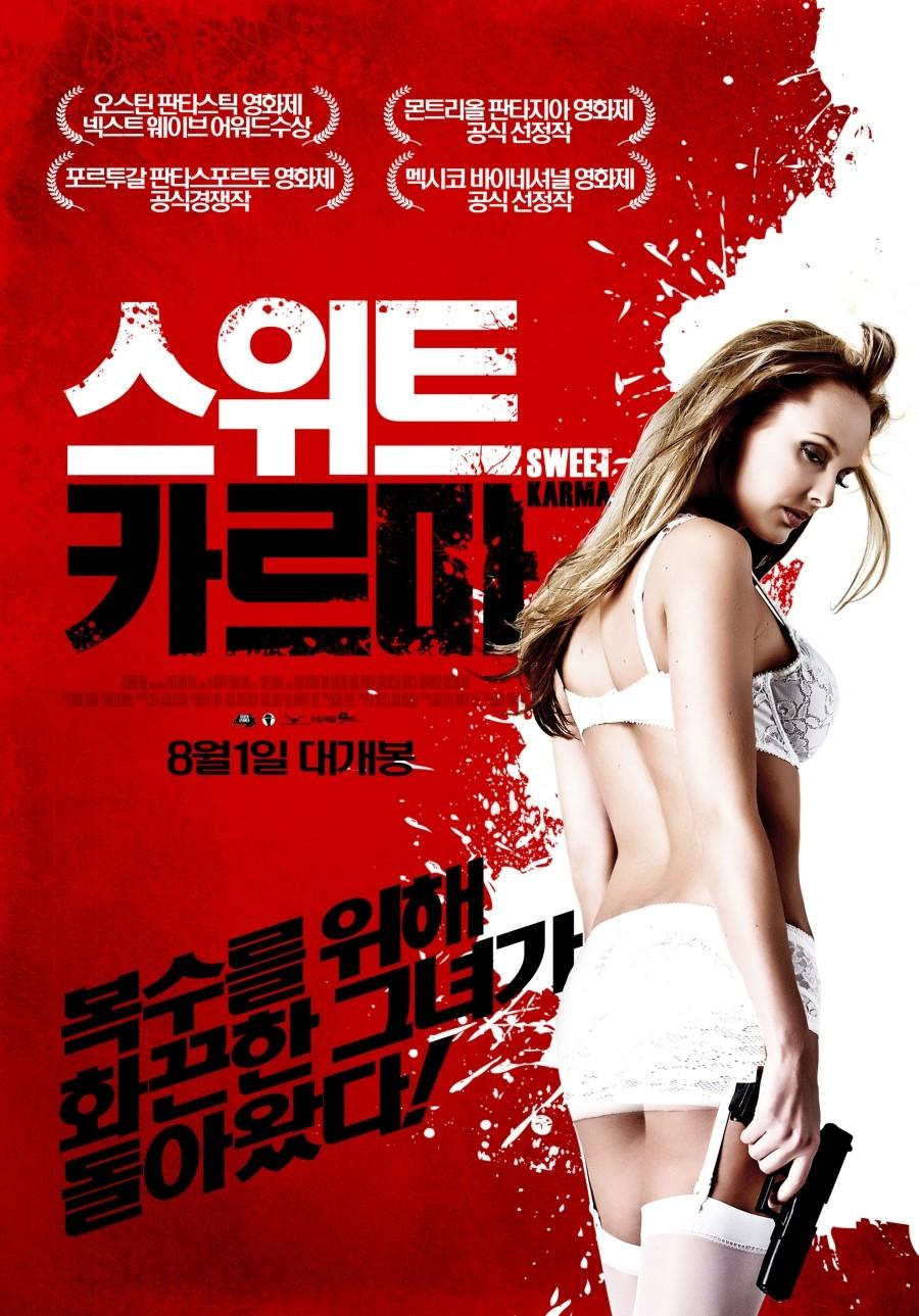 甜心的报复(2009)