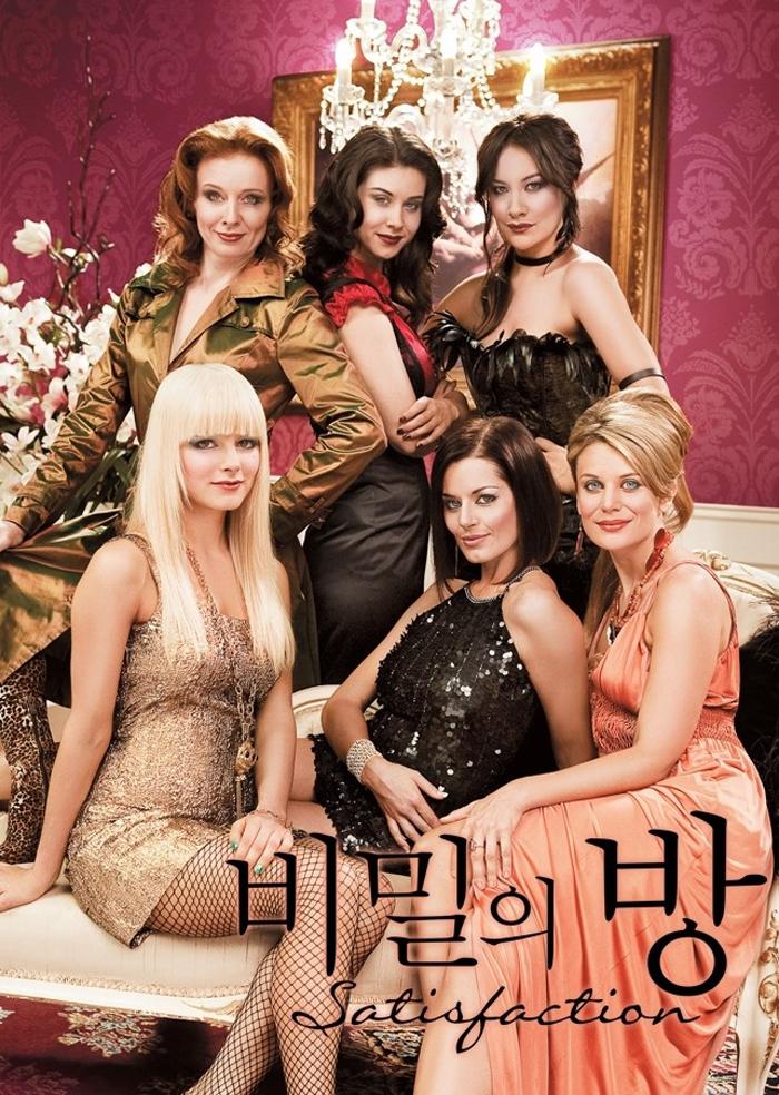 满足(2007)