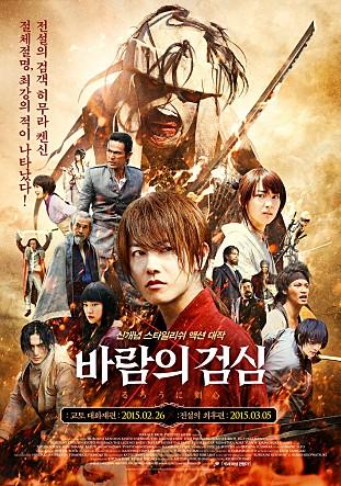 movie_image.jpg?type=m665_443_2