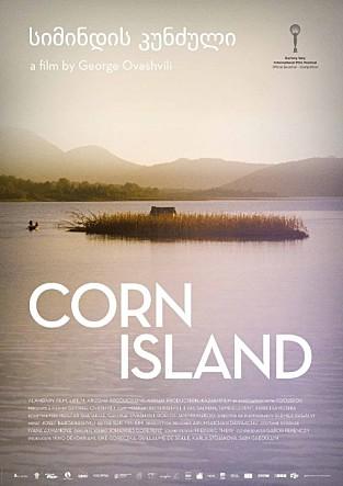 옥수수 섬 다시보기