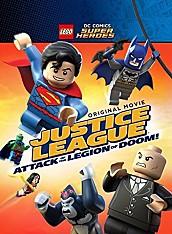 레고 DC 코믹스 슈퍼 히어로 저스티스리그: 둠 군단의 공격!