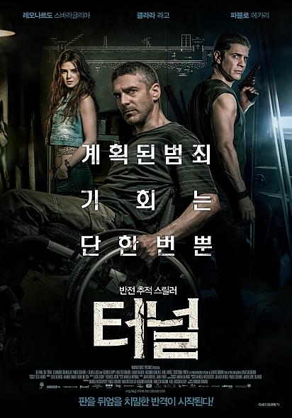 https://movie-phinf.pstatic.net/20170608_113/1496885839003VaUXN_JPEG/movie_image.jpg?type=m886_590_2