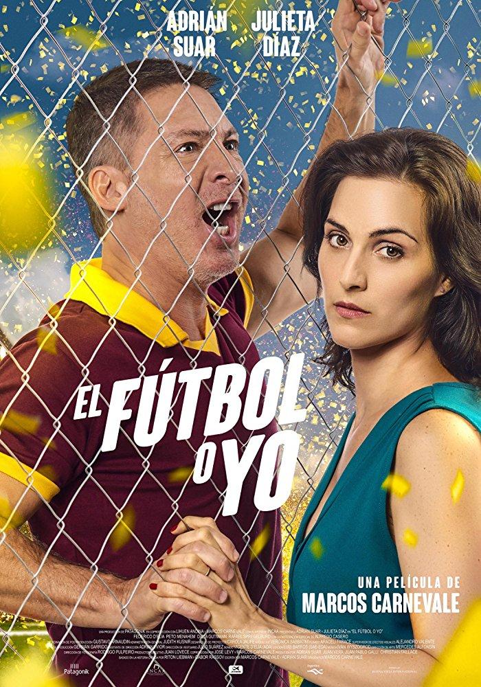 2017 阿根廷《足球还是我》废材老公球爱记