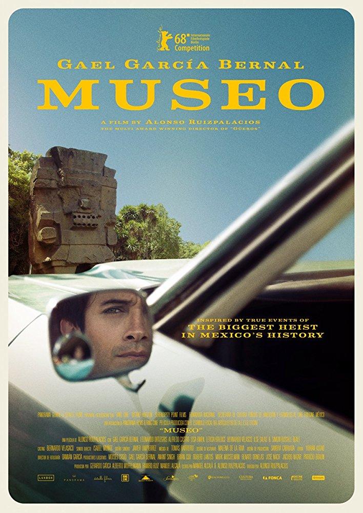 2018 墨西哥《博物馆》电影取材于1985年发生的真实事件