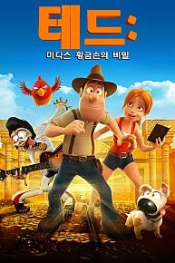 movie_image.jpg?type=m203_290_2