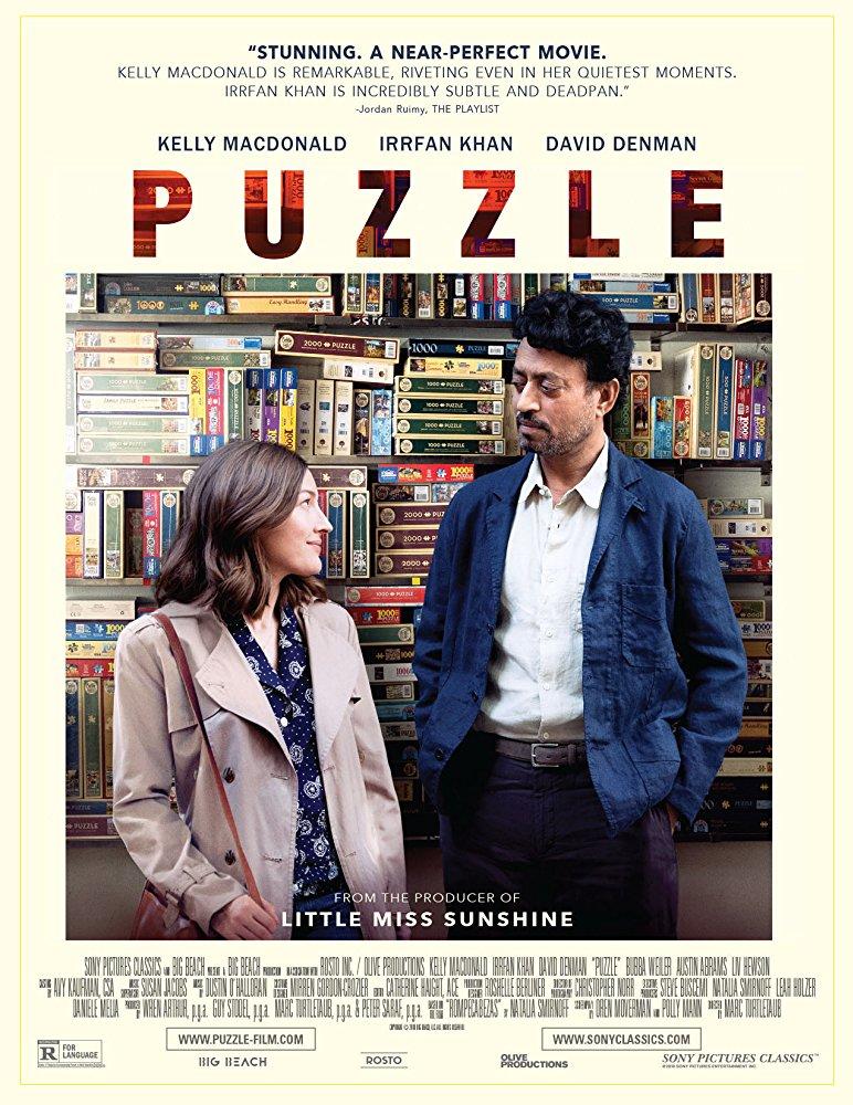 퍼즐 (2018)