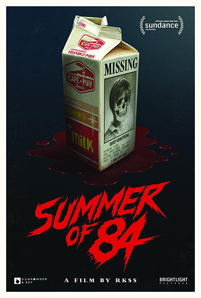 1984년, 여름 다시보기