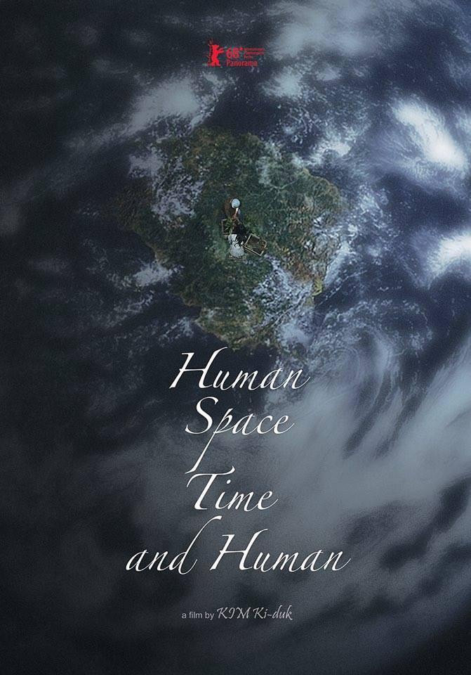 인간, 공간, 시간 그리고 인간(중문자막)