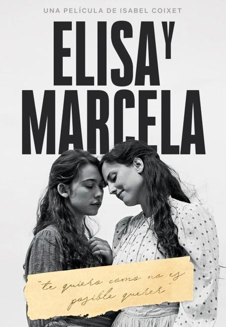 엘리사 & 마르셀라