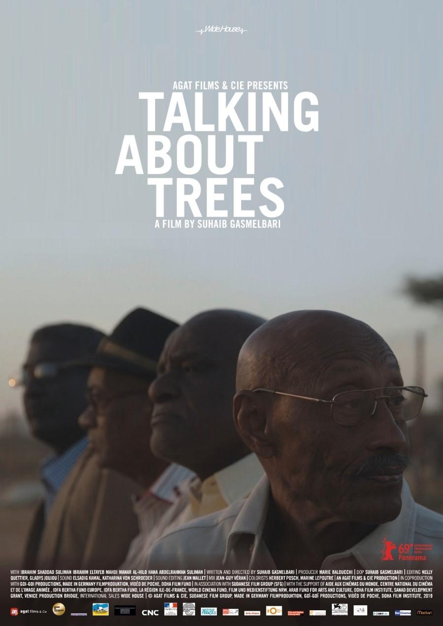 与树对谈(2019)