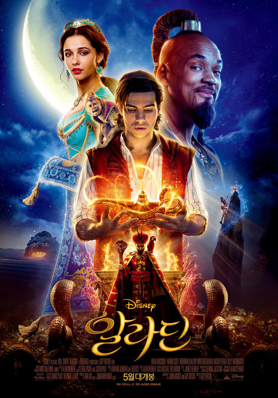 알라딘 (Aladdin, 2019) (저화질)
