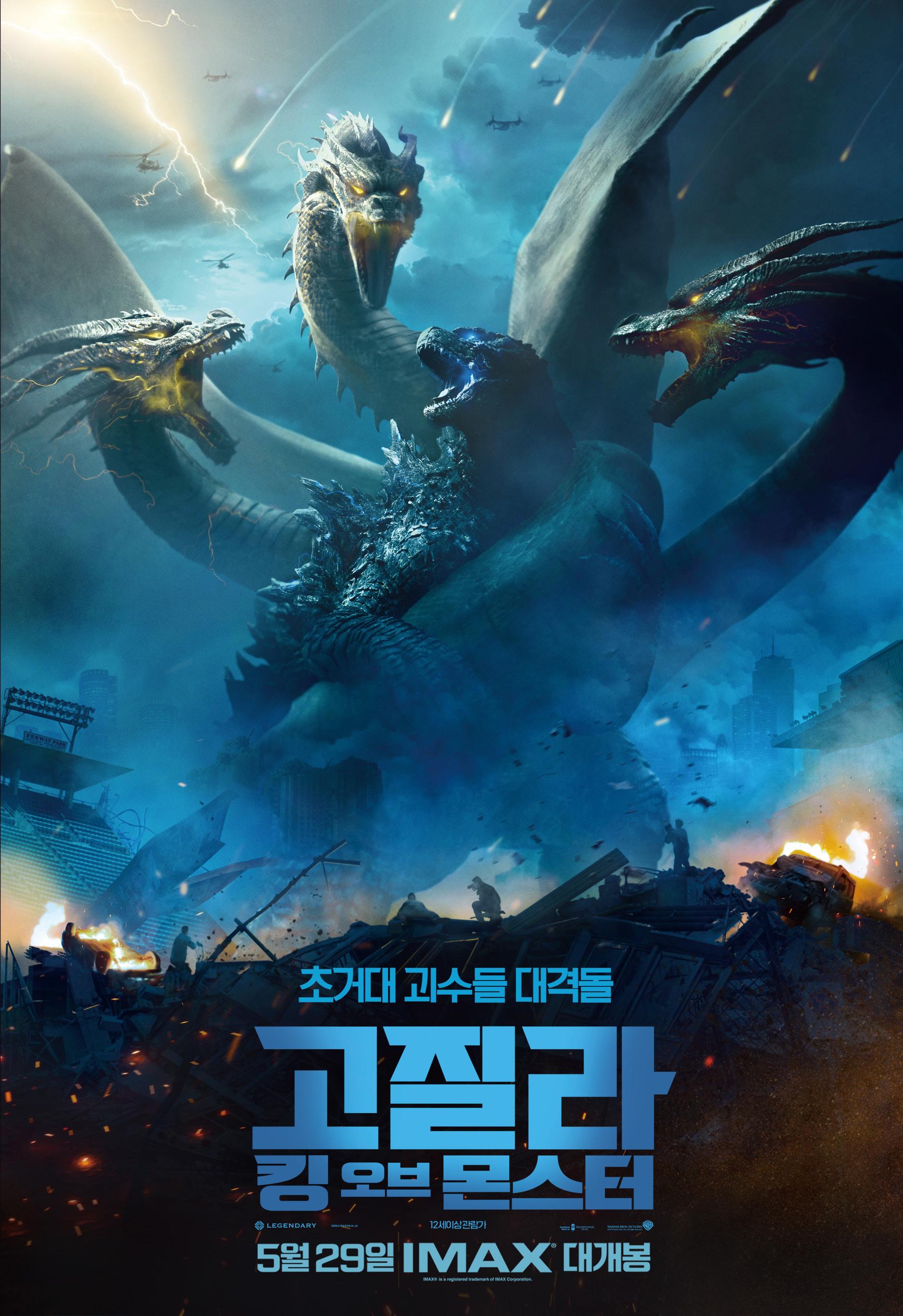 哥斯拉2:怪兽之王 2019.HD720P 迅雷下载