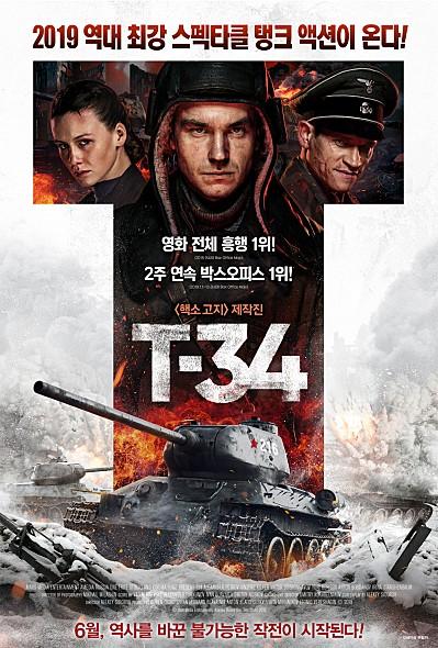 https://movie-phinf.pstatic.net/20190528_223/1559019237660Oytnk_JPEG/movie_image.jpg?type=m886_590_2