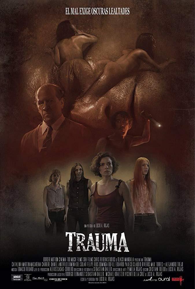 트라우마 (Trauma, 2017)