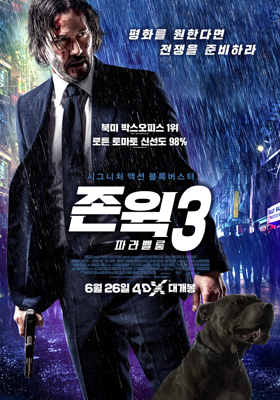 疾速备战3(2019)