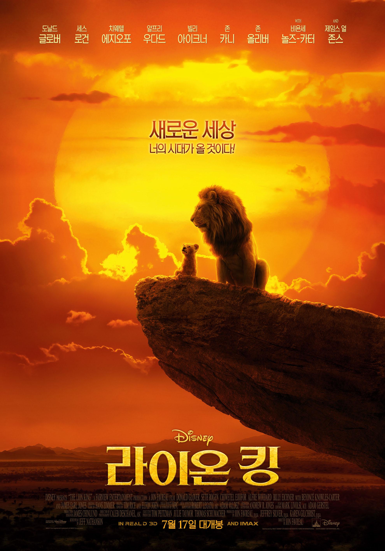 2019 美国《狮子王》全球经典史诗巨制