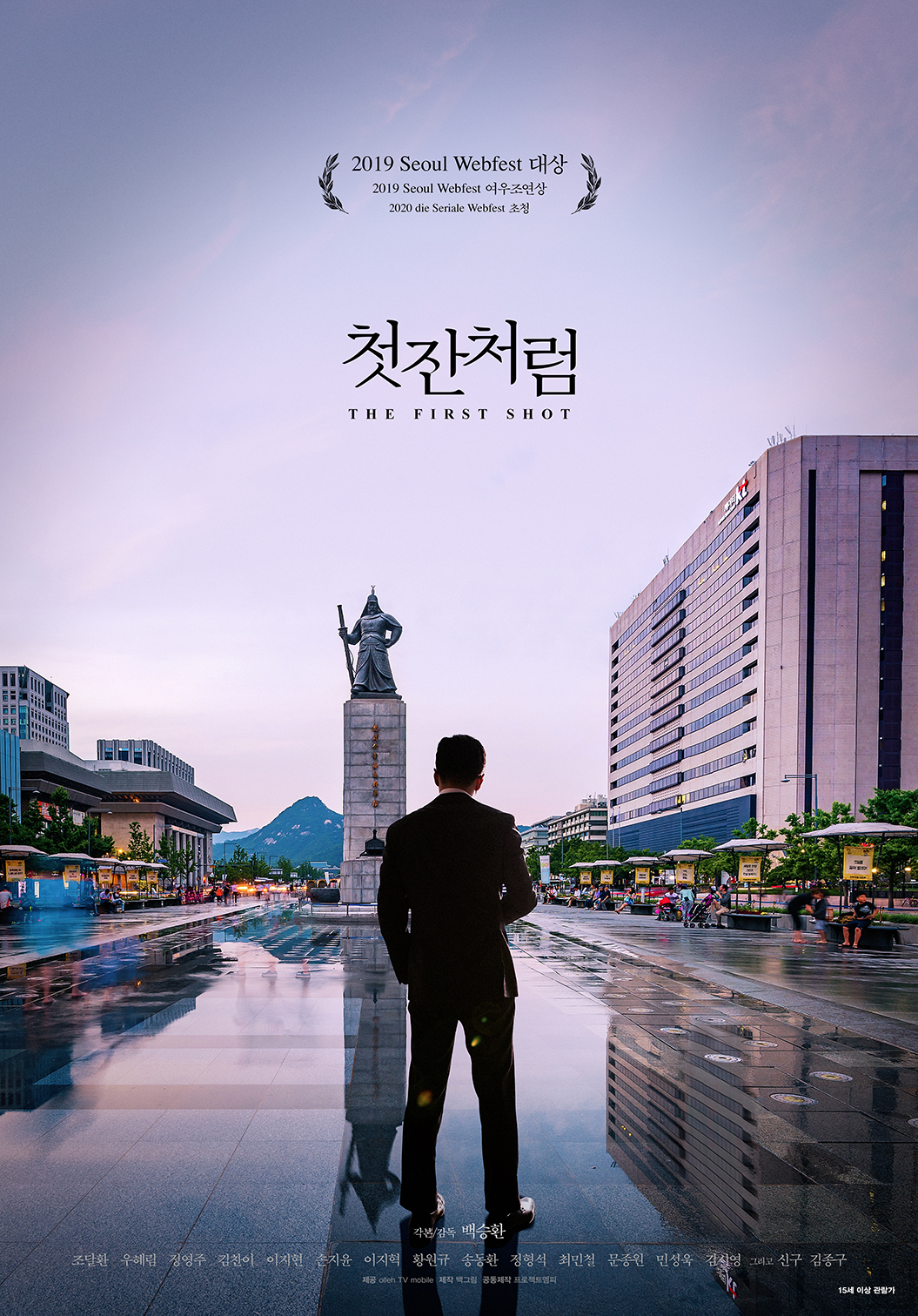 2019 韩国《如同第一杯》讲述了关于胆小的药店销售员找到自信的故事