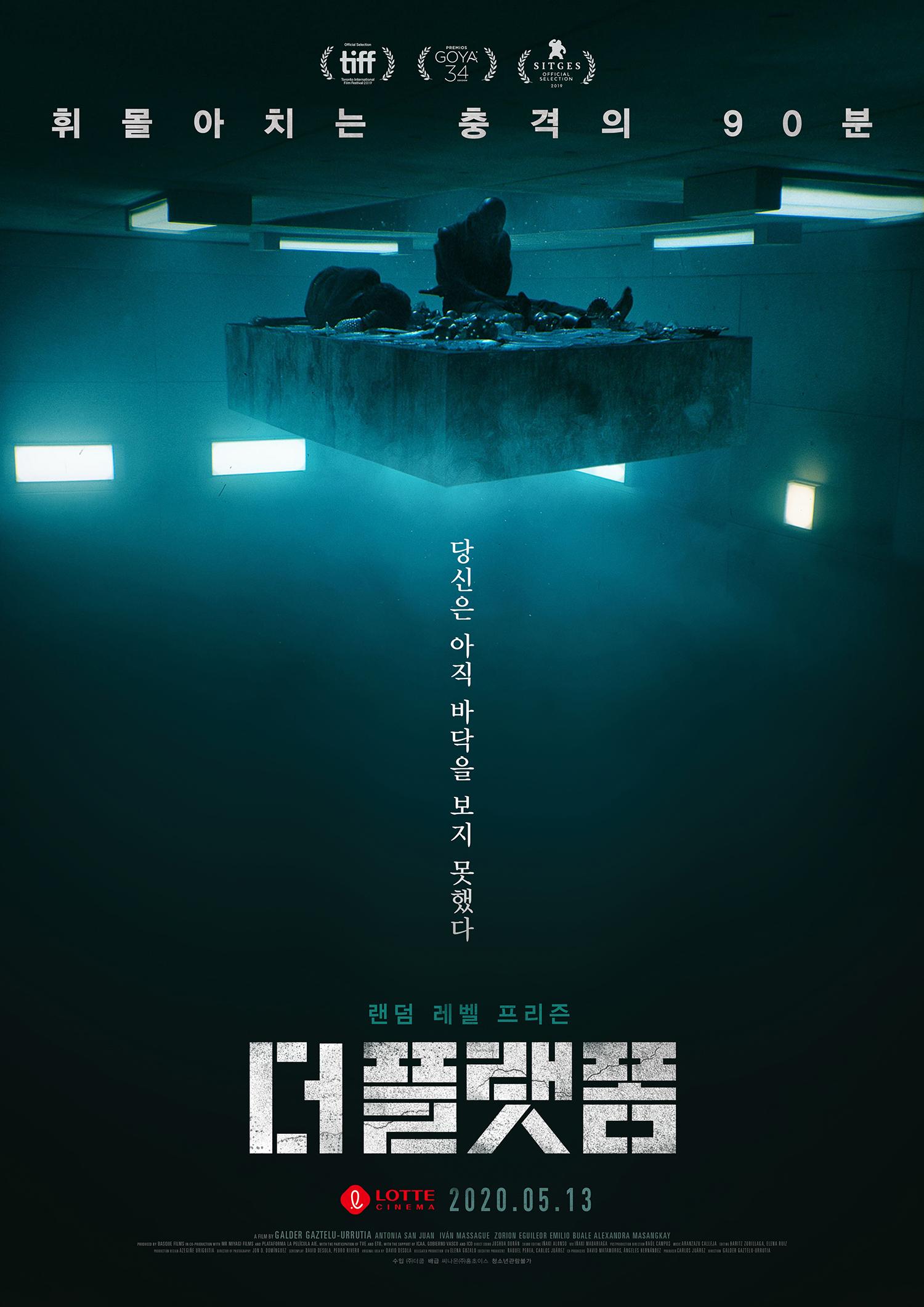 https://movie-phinf.pstatic.net/20200506_168/1588731103437Jz8kl_JPEG/movie_image.jpg