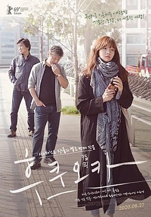 후쿠오카[신작영화]